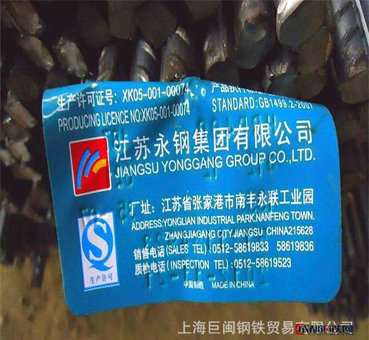 【现货批发】上海hrb500四级螺纹钢筋-四级建筑钢筋-四级