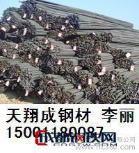 北京三级螺纹钢筋/三级螺纹钢筋/四级螺纹钢筋/抗震螺纹钢
