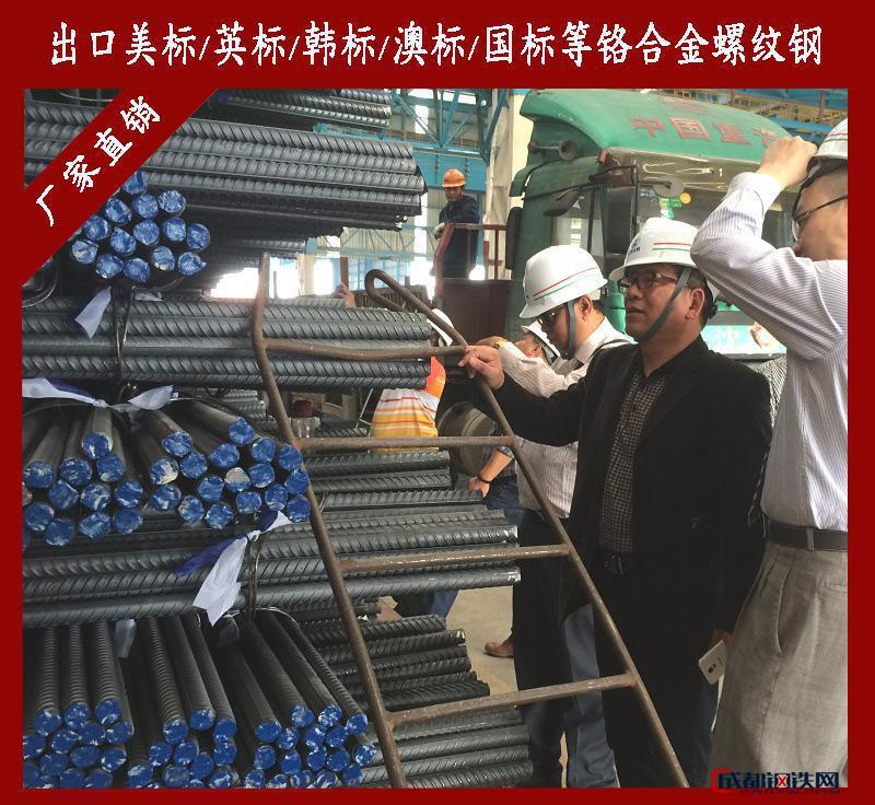 全国标四级螺纹钢筋HRB500|现货工地钢材建筑钢筋直径28