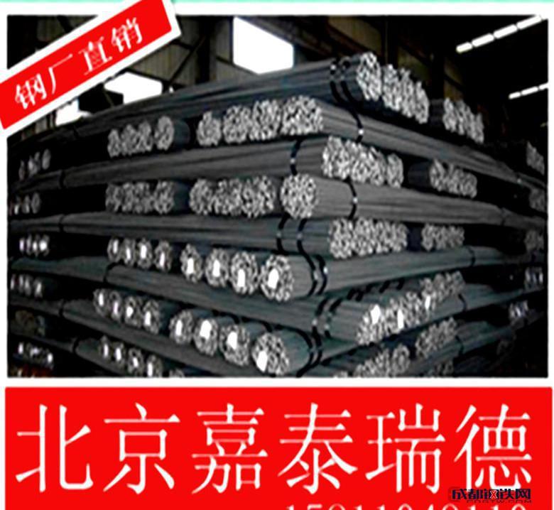 万吨现货钢筋 三级四级螺纹钢抗震螺纹钢 量大优惠