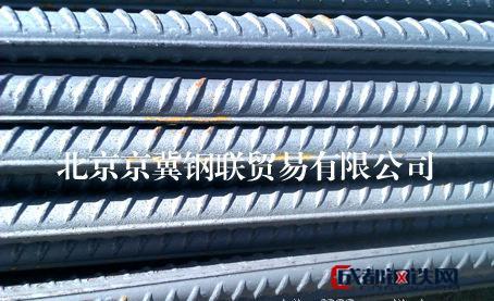 北京四级螺纹钢价格 建筑钢材市场价格 工地用钢筋