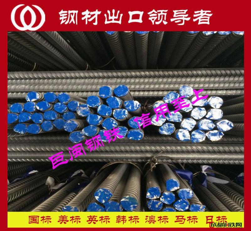 亚虎娱乐_HRB500四级螺纹钢-国标四级钢筋现货价格-质量检测包通过