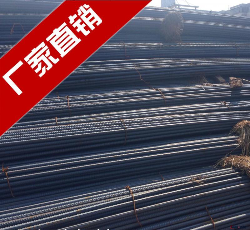 【汇赢】HRB500四级螺纹钢筋 建筑钢材建筑钢筋广东