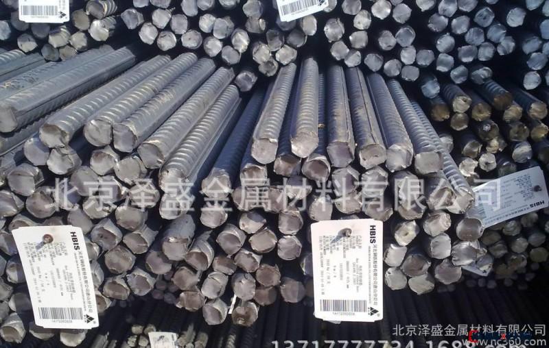 亚虎国际pt客户端_抗震 线材盘螺直销量大优惠 四级螺纹钢