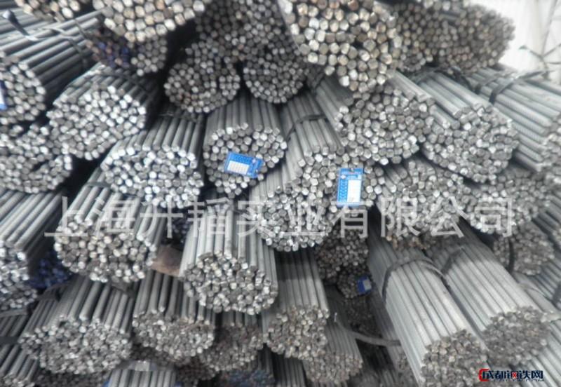 厂家直销中天螺纹钢 中天二三级螺纹钢筋