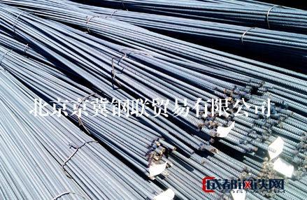 唐、宣、承、敬业钢厂代理二 三级螺纹钢 大量现货库存