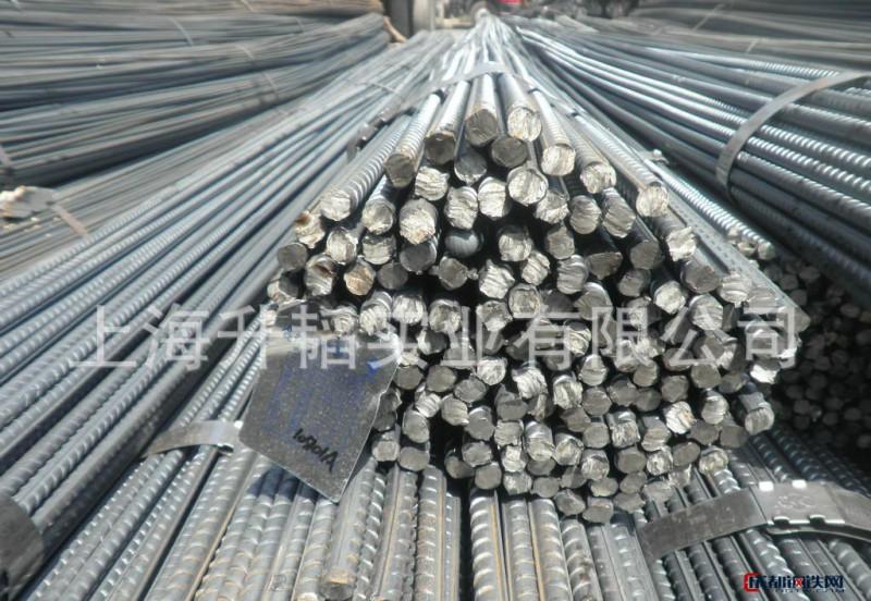 厂家直销永钢螺纹钢 永钢二三级螺纹钢筋