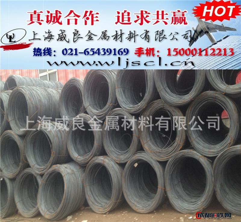 销售线槽线材 Q235线材钢材 Φ10线材