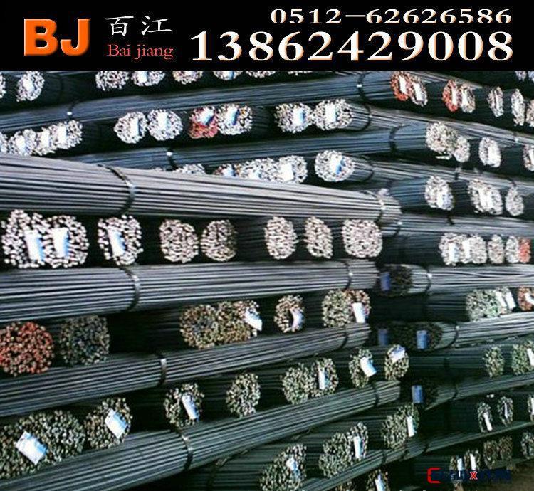 销售hrb400三级螺纹钢 国标三级螺纹钢 苏州三级螺纹钢