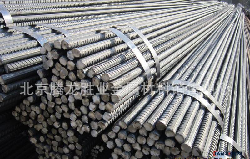 钢材,主营:钢材,螺纹钢,高线,HPB300,HRB400,