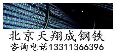 河钢 三级螺纹钢一吨价格|三级螺纹钢现货报价|三级螺纹价格