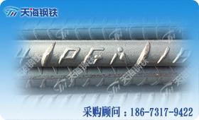萍钢三级螺纹钢 HRB400三级螺纹钢 萍钢三级螺纹钢 价格