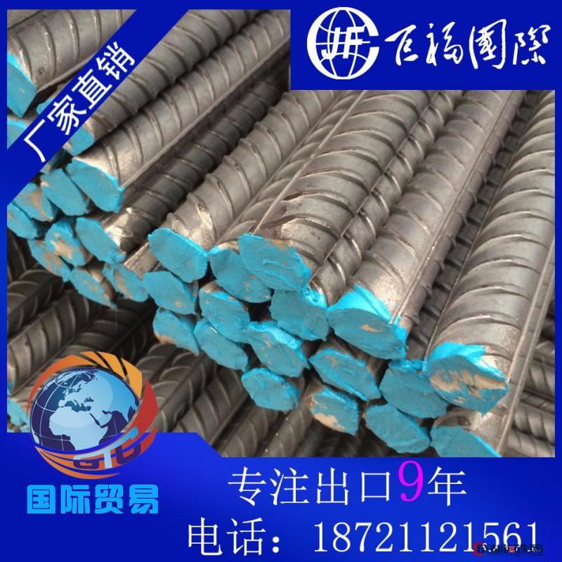 螺紋鋼    廠家直銷、三級螺紋鋼   螺紋鋼、免運費批發零售螺紋鋼、精軋螺紋鋼、抗震螺紋鋼圖片