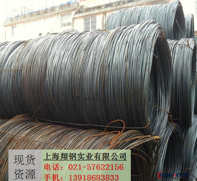 硬线批发|优质线材|钢材|高线