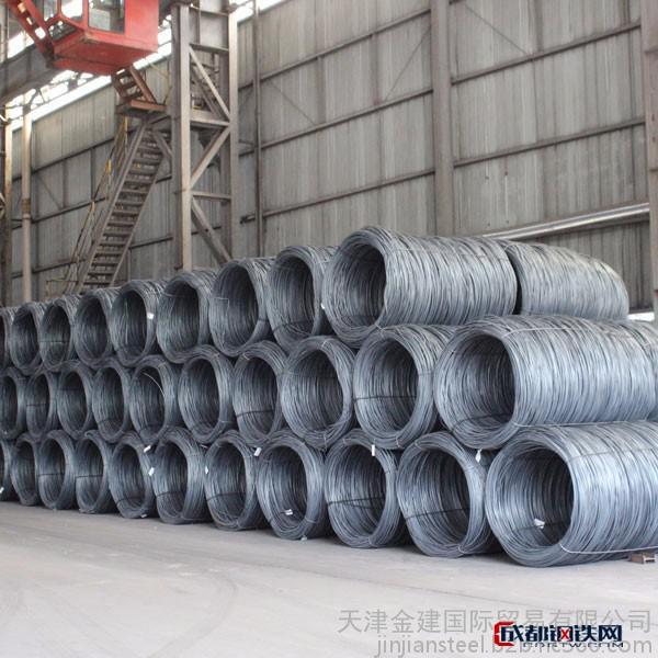 【线材价格】 高线/普线 钢材规格齐全 供应建筑钢材