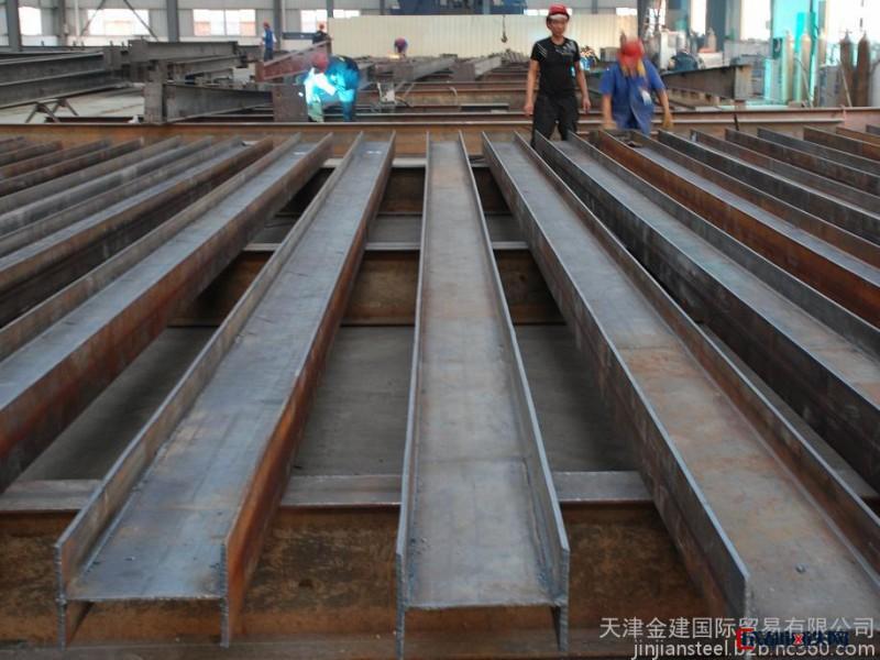 销售钢结构用日标标准硼合金H型钢退税9%