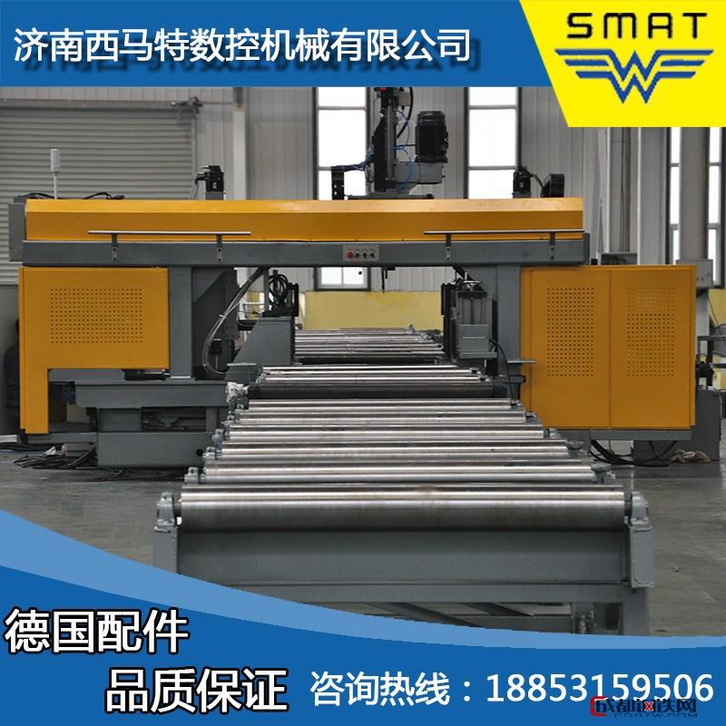济南西马特生产H型钢加工的三维数控钻床 三面同时加工 精度高效率高 其它数控钻床
