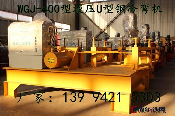 新型H型钢一次成型冷弯机品质好的安徽淮南