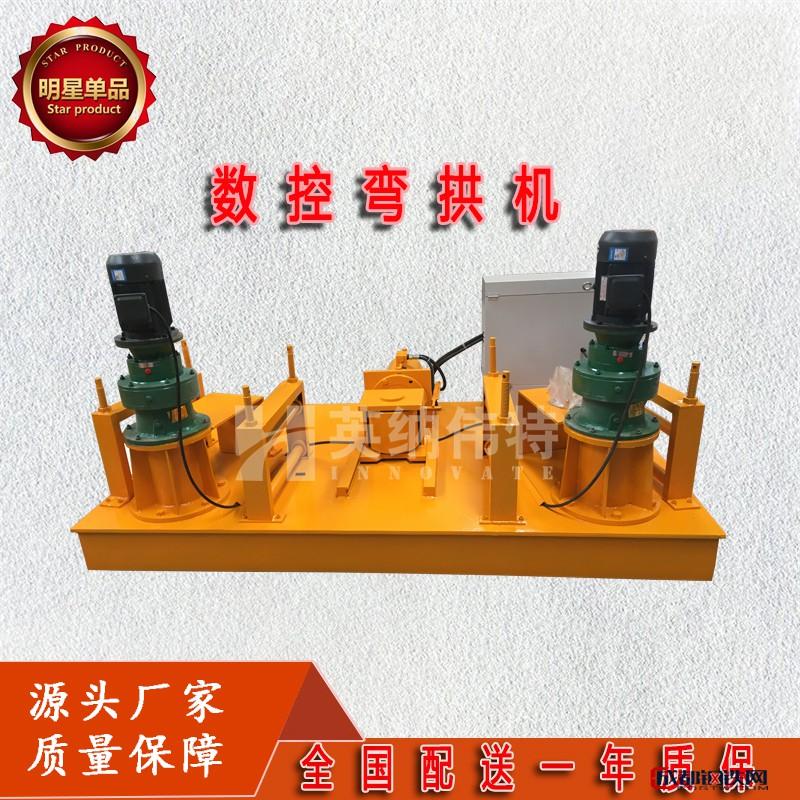 北京冷弯机H型钢冷弯机