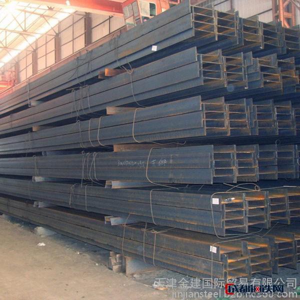 【加硼退税】国标H型钢低价出口Q235材质到天津港