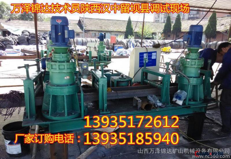 湖南贵州液压钢材弯弧机,U型钢/h型钢弯曲机 直销