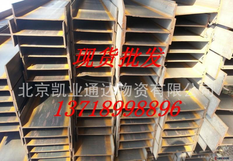 北京凯业通达物资有限公司