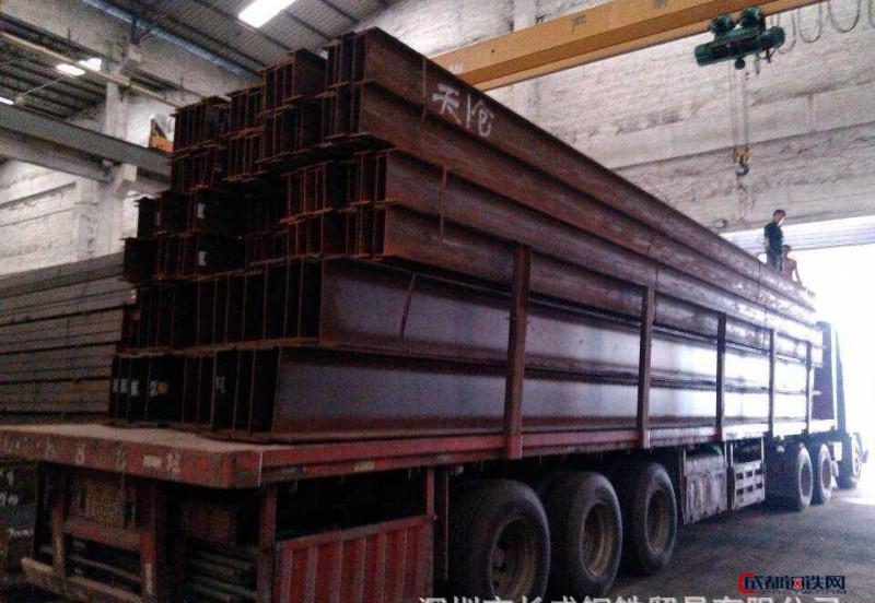 深圳Q235B莱钢 H型钢结构 国标工字钢200*200日照马钢唐钢工字钢