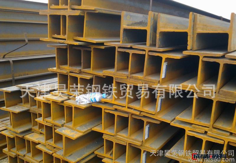 长治  津西H型钢 焊接H型钢  规格