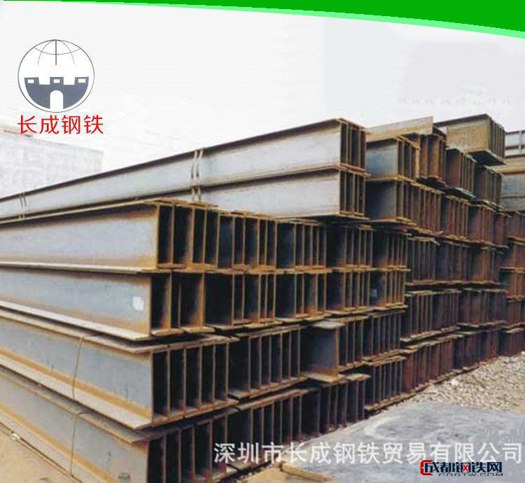 400*200国标H型钢 日照H型钢 深圳Q235B莱钢H型钢结构 国标工字钢