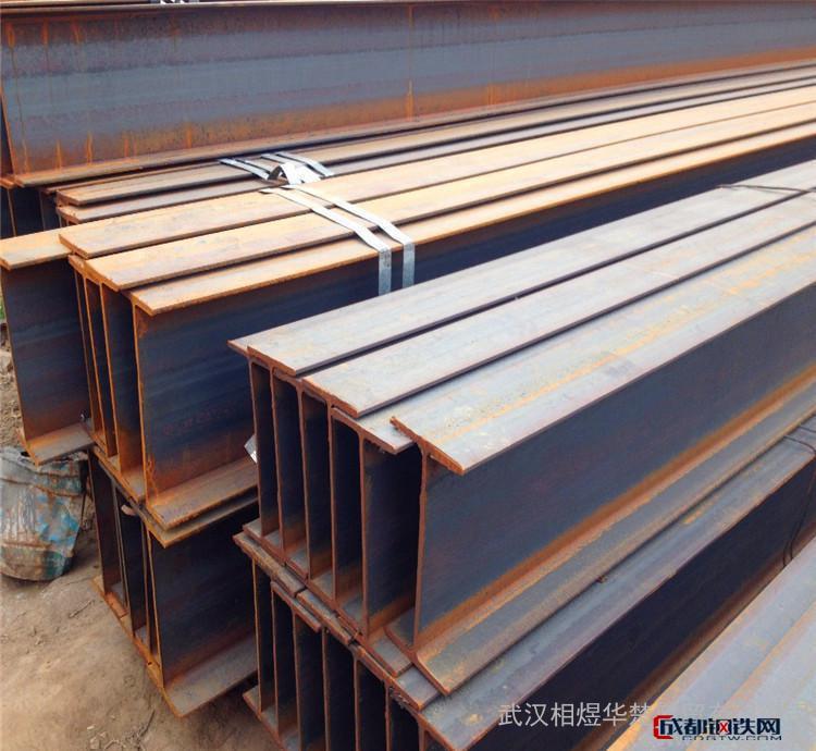 热轧h型钢 H钢材 国标 产地货源建筑用钢架 质量保证 热轧H型钢
