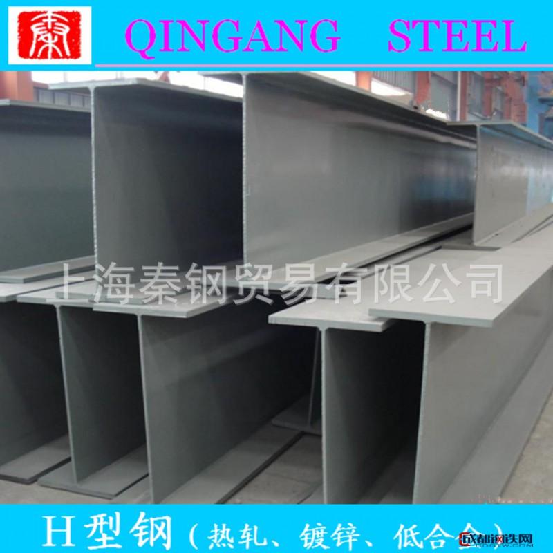 亚虎娱乐_h型钢、热轧h型钢、q235 h钢工字钢、q345h型钢 直销 H型钢