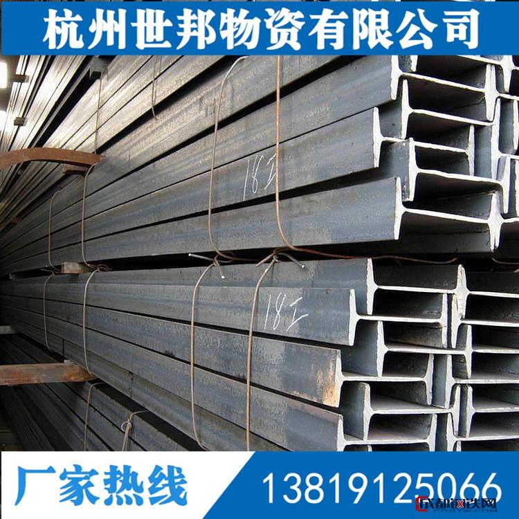 亚博国际娱乐平台_1杭州H型钢 Q345H型钢 马钢 莱钢 日照 价格便宜,规格齐全