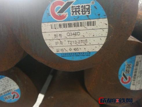 国标Q345D法兰圆钢Q345D  Q345E角钢 槽钢 钢板 圆钢    09CuPCrNi-A 欢迎来电咨询