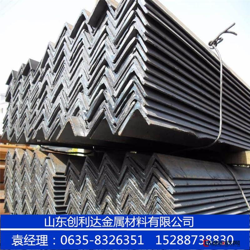 唐山 特殊规格角钢定做特殊规格角钢三角铁