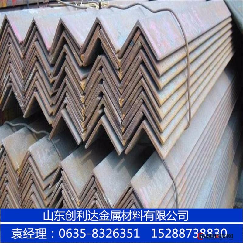 唐山角钢角钢规格定做角钢价格特殊规格角钢25*4