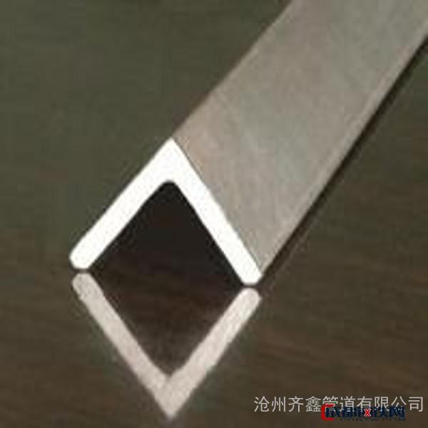 Q345B 等边角钢,各种规格可订做,厂家直销
