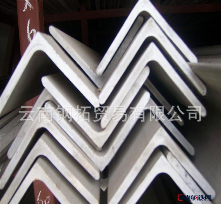 云南角钢2015年 价格 304不等边角钢 六角钢价格定做