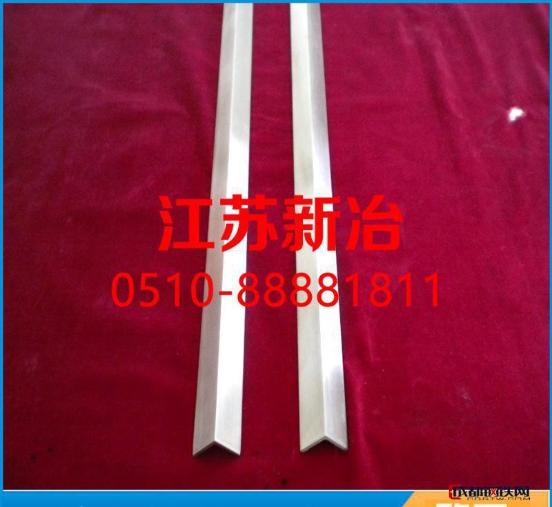 江苏新冶特钢304不锈钢角钢 不锈钢角钢现货 量大从优