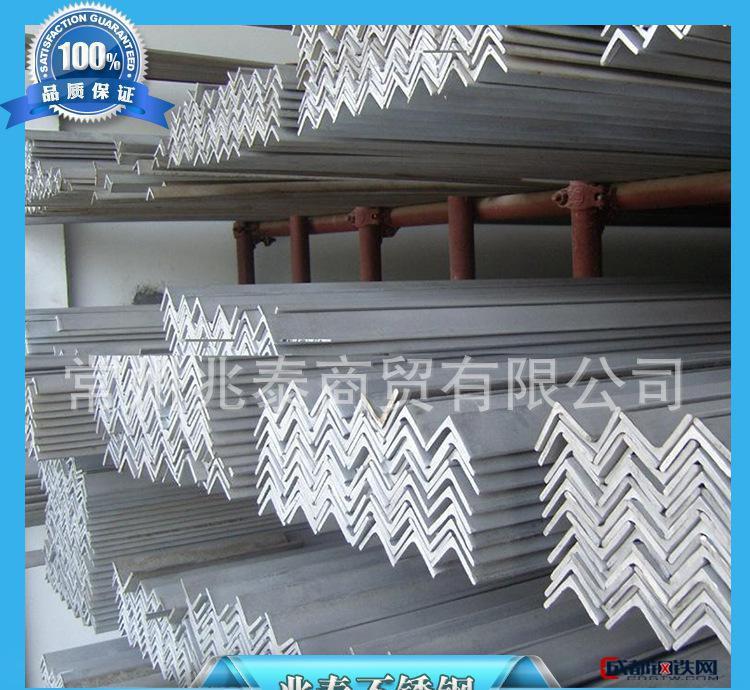 不锈钢角钢 优质310S不锈钢角钢  保质保量