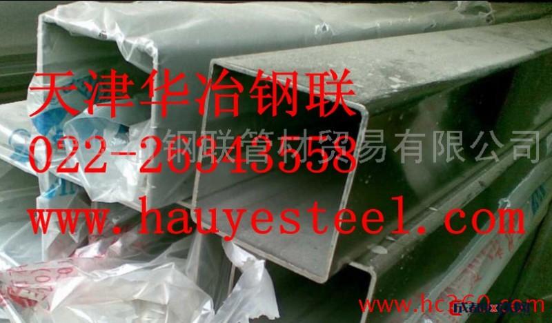 安阳、莱钢、鞍钢、济钢、酒钢齐全安阳角钢价格