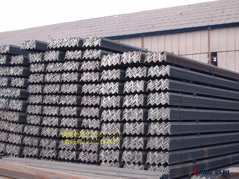 天津长期供应太钢热扎等边 Q345B角钢  2-20#角钢现货供应