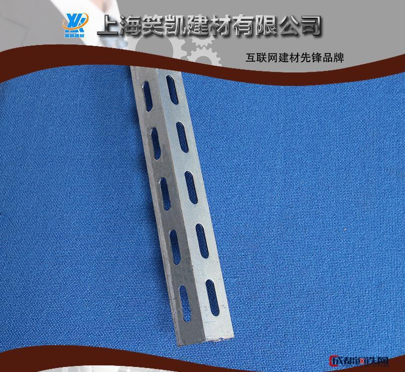 上海笑凯建材有限有限公司