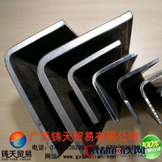 柳钢不等边角钢供应Q345不等边角钢