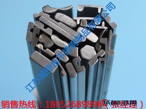 威麗金不銹鋼角鋼不銹鋼角鋼,不銹鋼扁鋼,不銹鋼方鋼,不銹鋼槽鋼圖片