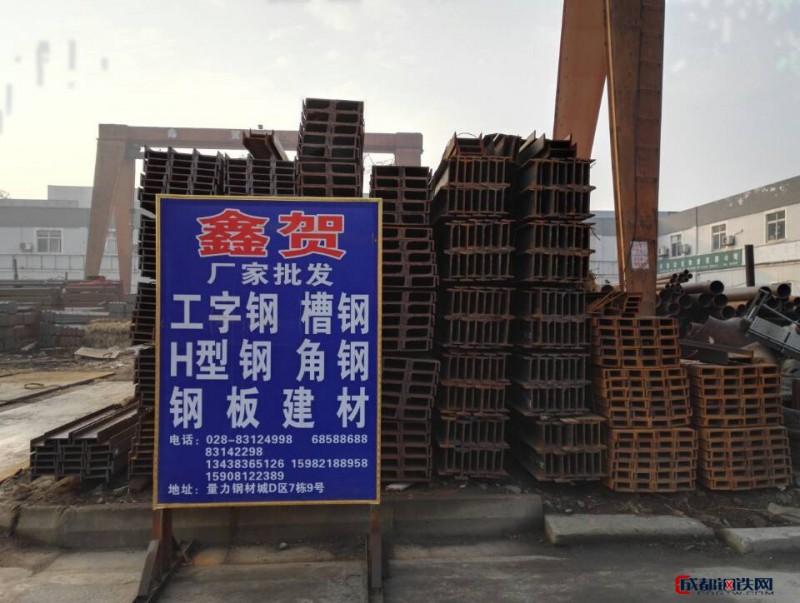 槽钢供应 采购