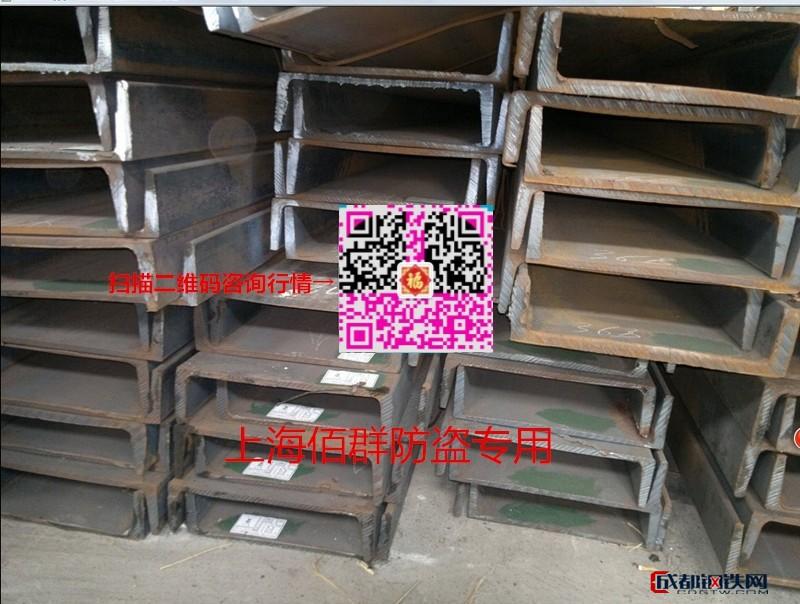 上海现货Q345B/D/E耐低温槽钢,规格齐全