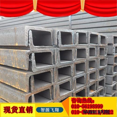 销售天津江天不锈钢槽钢U型槽钢欢迎来电咨询