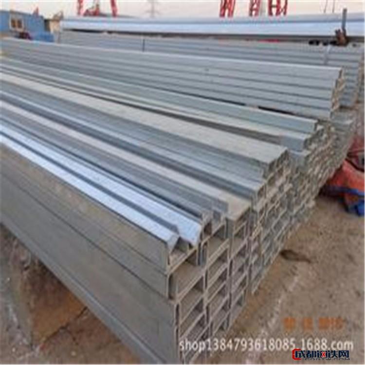 重庆  文竹钢材  文竹物资供应  镀锌槽钢  槽钢  规格齐全  质量好  工字钢