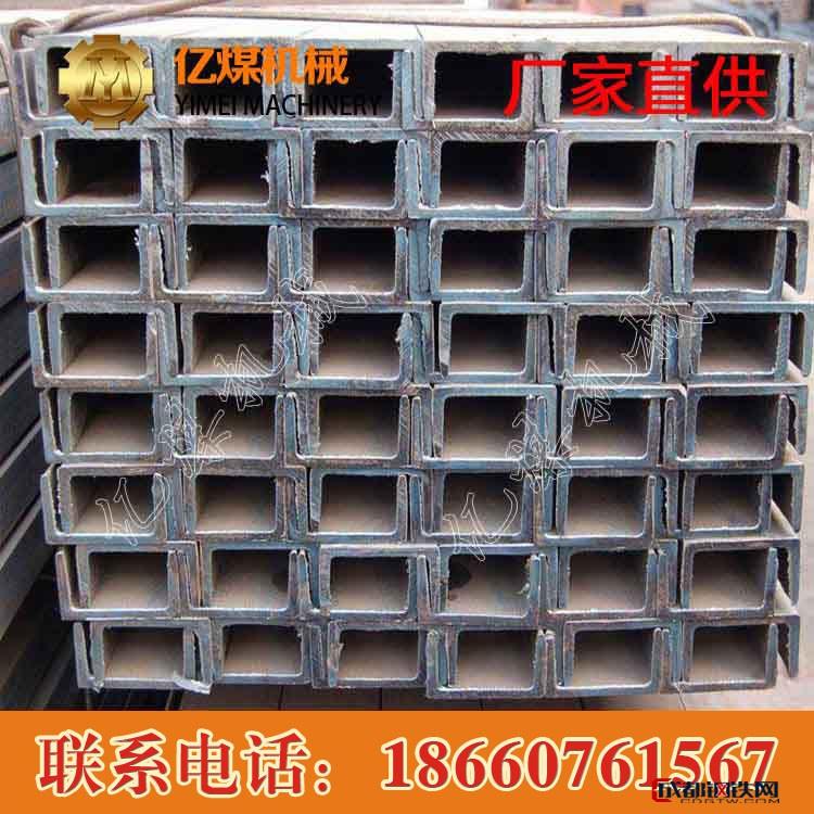 亚虎娱乐_10#斜腿槽钢,10#斜腿槽钢用途,10#斜腿槽钢材质
