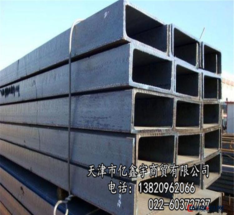 亚虎国际娱乐客户端下载_现货Q345B国标槽钢 槽钢规格齐全